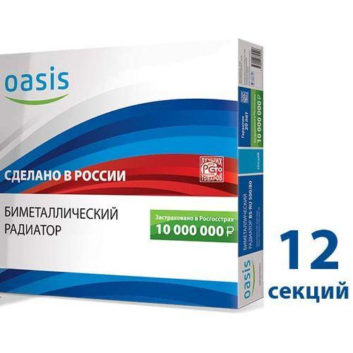 004 Радиатор биметаллический ОАЗИС 350/80/12