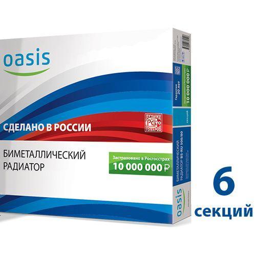004 Радиатор биметаллический ОАЗИС 350/80/6
