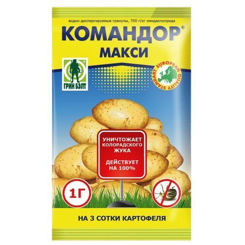 01-623 Командор МАКСИ ВДГ (пак.1 гр)