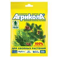 04-129 Агрикола для хвойных растений пак.50г.-100шт/кор