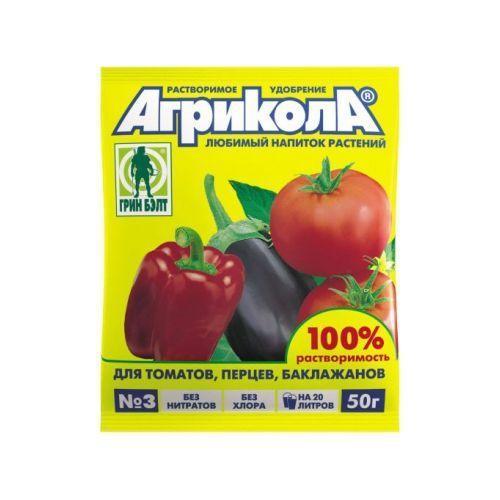 04-007 Агрикола 3 томат, перец (пак 50гр)