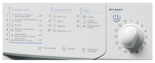 """Стиральная машина """"Indesit"""" IWUB 4105 (CIS) (62916)"""