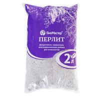 Агроперлит (2кг)