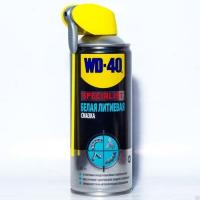 Белая литиевая смазка WD-40 SPECIALIST, 200 мл. (12шт.)