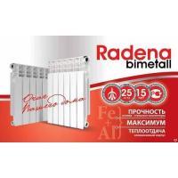 CN-RA Радиатор биметаллический RADENA BIMETALL CS 500 8 секции