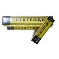 Электроды МР-3 СИНИЕ 2.0 мм (1 кг)