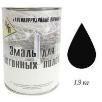 """Эмаль для бетонных полов 1,9 кг. ЧЕРНАЯ  """"АКП"""""""