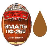 """Эмаль ПФ-266 д/пола (Желто-коричневая 1.9 кг """"ЦАРИЦЫНСКИЕ КРАСКИ"""")"""