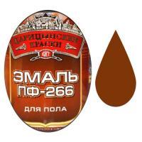 """Эмаль ПФ-266 д/пола (Золотисто-коричневая 1.9 кг """"ЦАРИЦЫНСКИЕ КРАСКИ"""")"""