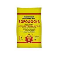Гранулированная удобрительная смесь Борофоска (1кг)