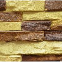 """Камень """"Сводчатый сланец натуральный"""" песочно-коричневый (0,4кв.м) (12шт)"""