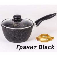 Ковш 1,7л АП Гранит  black арт.82802