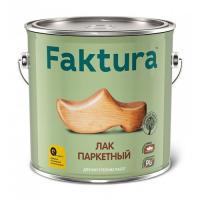 Лак Faktura паркетный полуматовый (2.7 л. )