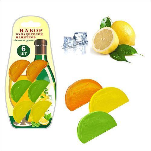 """Н-р 6 охладителей д/напитков """"Лимонные дольки"""" NEW, 13.102 (МультиДом)"""