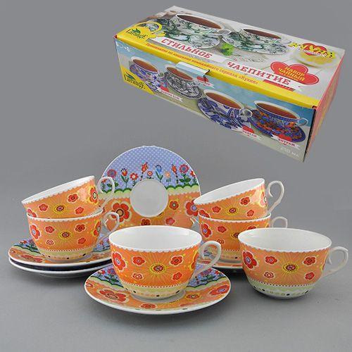 Набор чайный 12 пр. ФЬЮЖН 225 мл цв.уп. (КОР-8НАБ)  586317