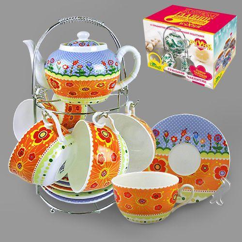 Набор чайный на метал.под. 13 пр. ФЬЮЖН 600/225 мл цв.уп. (КОР-8НАБ)  586341