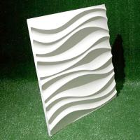"Панель 3D ""Волна"" 50х50 (0,25кв.м)"