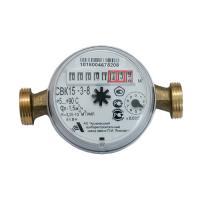 Счетчик воды СВК ARZAMAS 15-3-8 без КМЧ (антимагнитный)