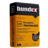 """Штукатурно-клеевая смесь """"Бундекс Теплоклей""""  25кг"""