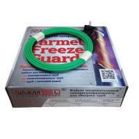 Varmel Freeze Guard 16VFGM2-CR-2m нагревательная секция