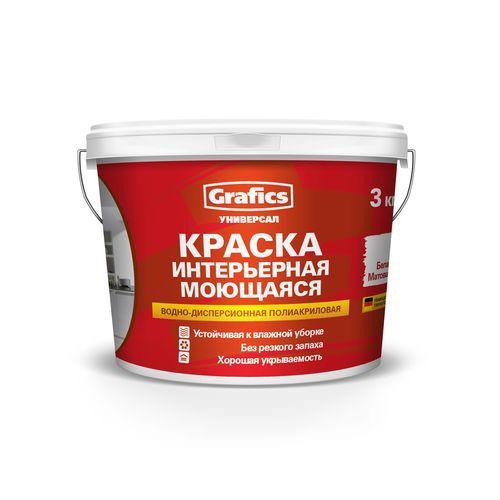 """ВДАК У-М """"Универсал Моющаяся"""" 1,5 кг (GRAFICS)"""